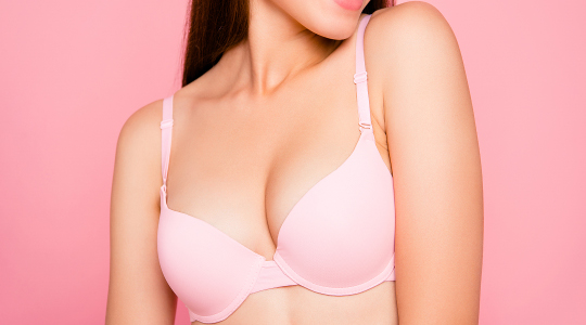 Зменшення грудей (редукційна маммопластика)