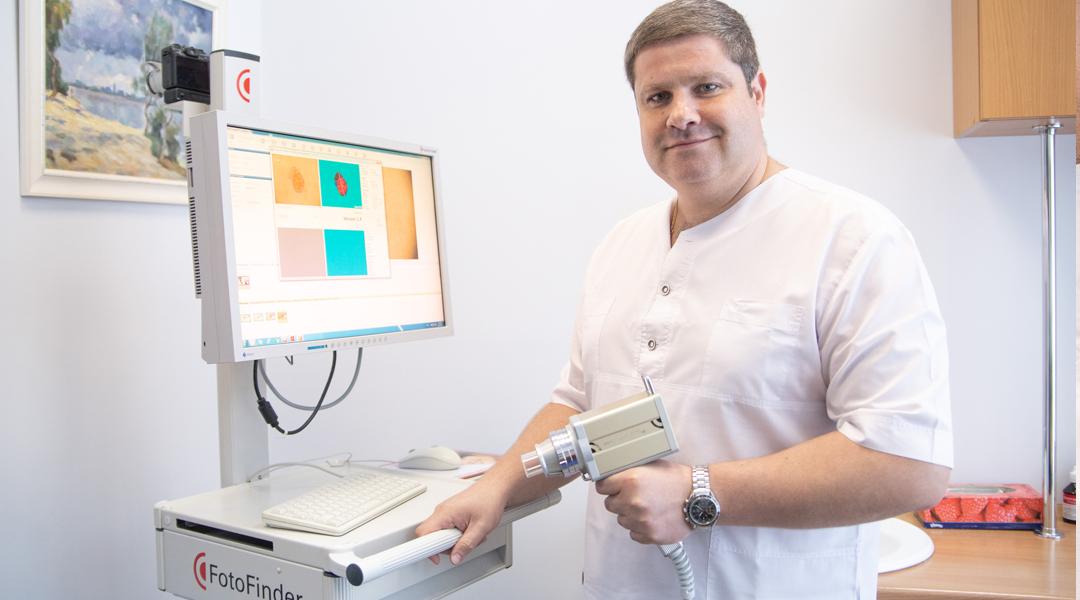 Цифровая дерматоскопия