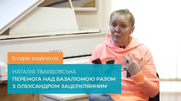(Русский) Твардовская – Зацеркл