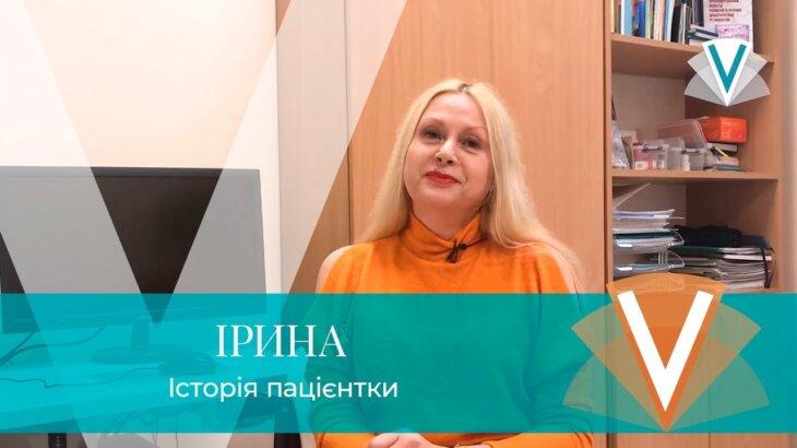 (Русский) Ирина – Носко