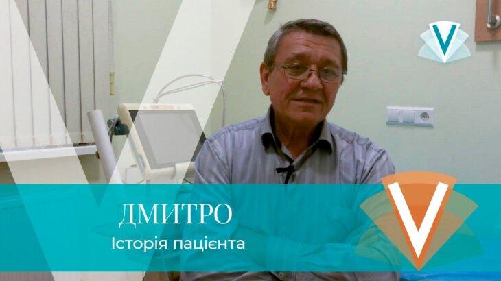 (Русский) Дмитрий – Носко