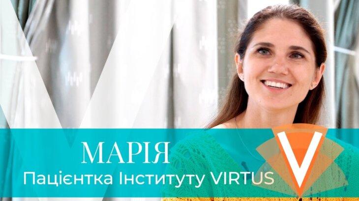 (Русский) Маша – Овчаренко