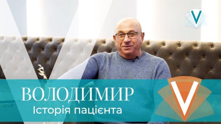 (Русский) Владимир – Пилипюк