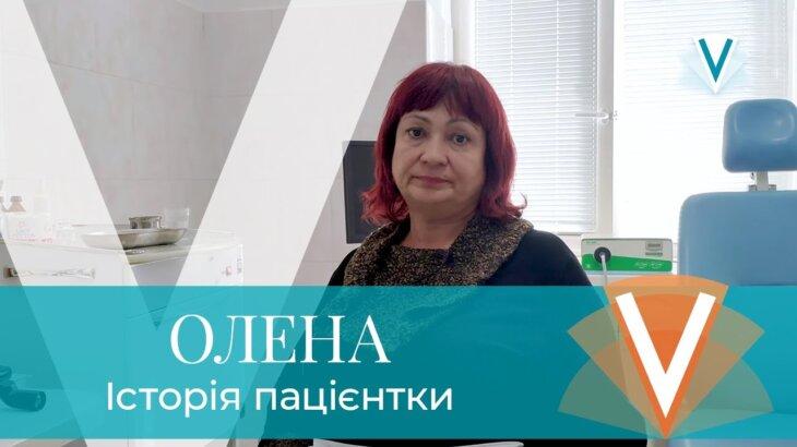 (Русский) Мищенко – Пилипюк