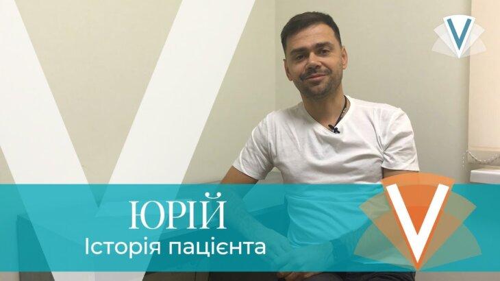 (Русский) Юрий – Пилипюк