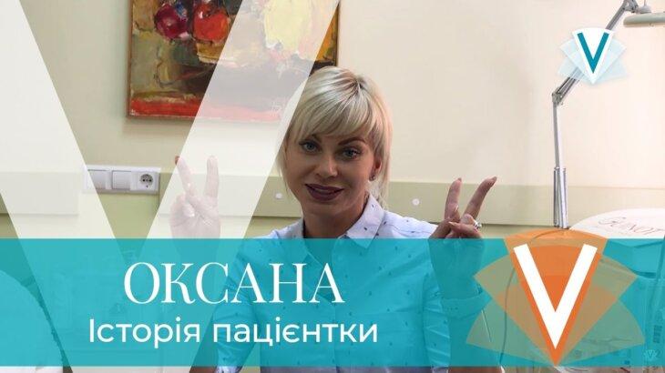 (Русский) Оксана – Кадочников