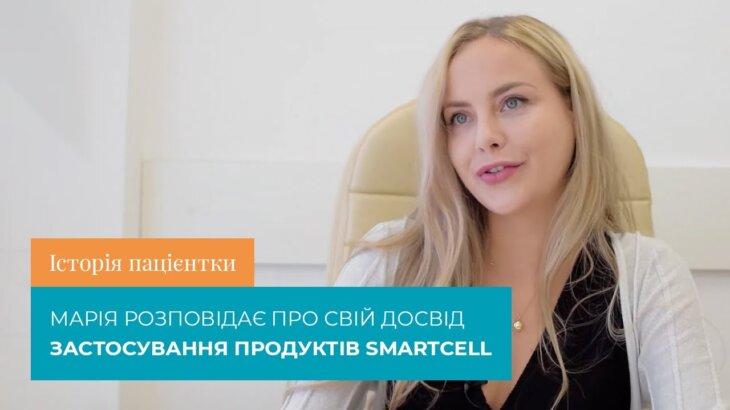 (Русский) Мария – Есауленко