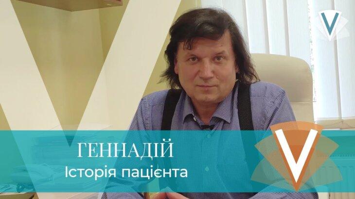 (Русский) Гена – Носко