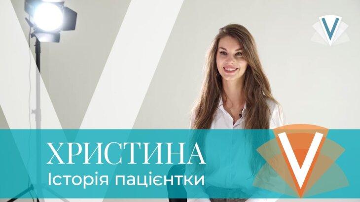 (Русский) Кристина – Овчаренко